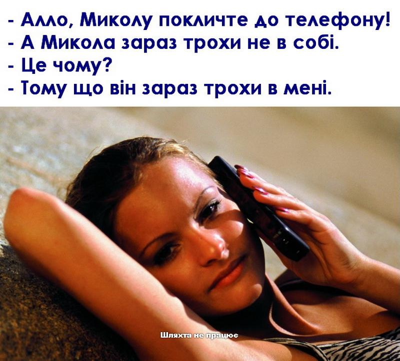 Телефонний дзвінок