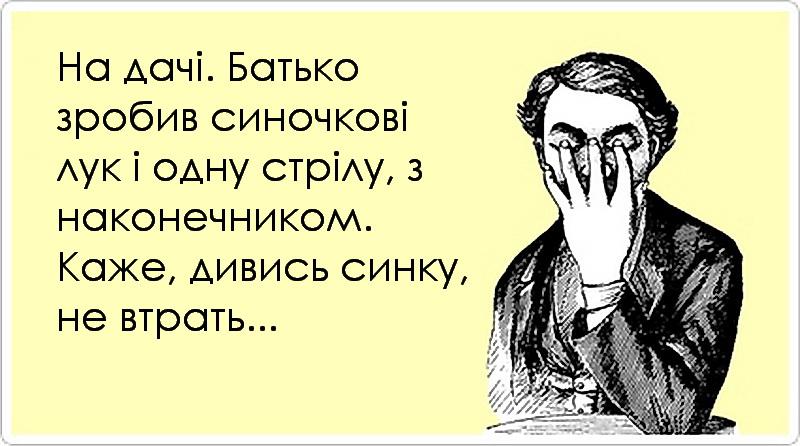 Анекдот: Из размышлений кинорежиссера: Дневники б? Не…