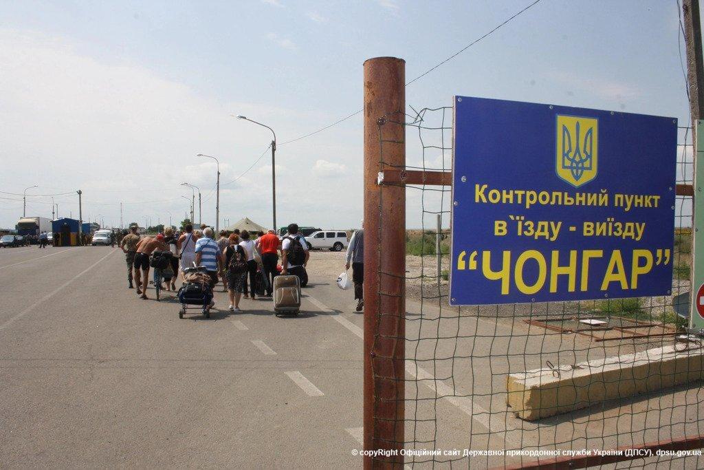 """""""Рейсів до Криму не буде!"""" У Мінінфраструктури дали пояснення"""