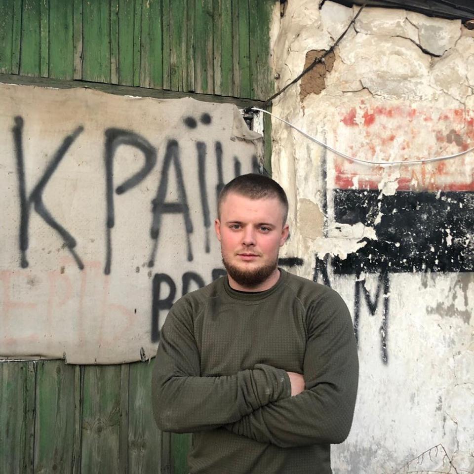 facebook.com/butusov.yuriy