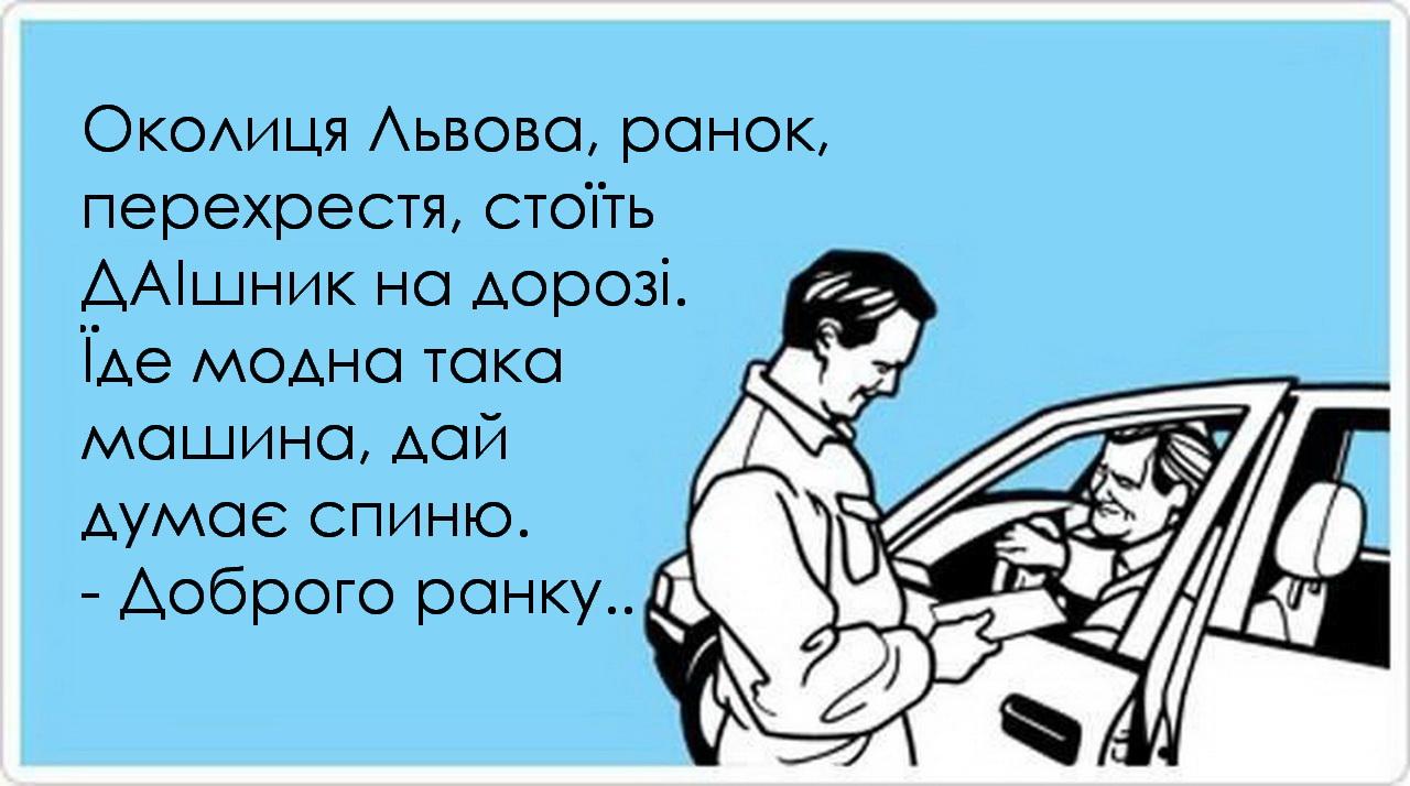 Новогодними поздравлениями, приколы автомобилистов в картинках