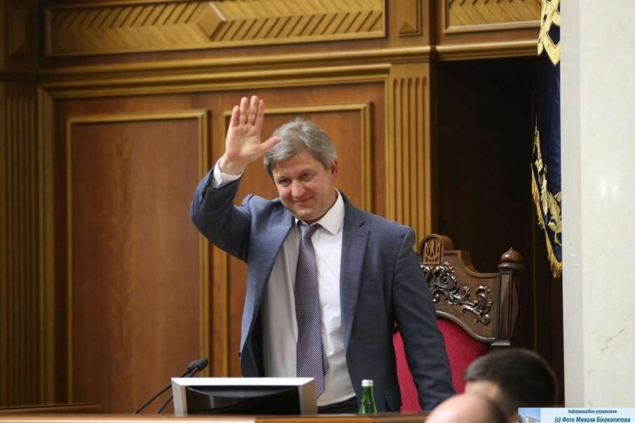 Олександр Данилюк. Фото: rada.gov.ua