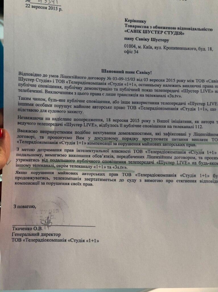 """""""Гроші поверніть"""": Коломойський і Шустер посварилися на ток-шоу"""