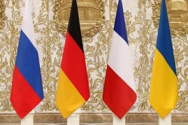 Прапори України, РФ, Німеччини та Франції