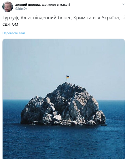 По всьому Криму підняли українські прапори: яскраві фото