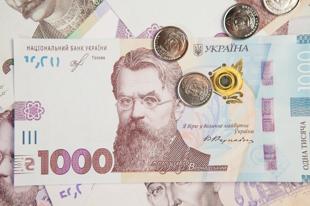 Залишився останній день: в Україні перестануть приймати частину грошей