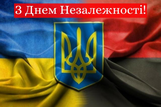 Вірші з Днем Незалежності України 2019: найкращі привітання у віршах - фото 349804