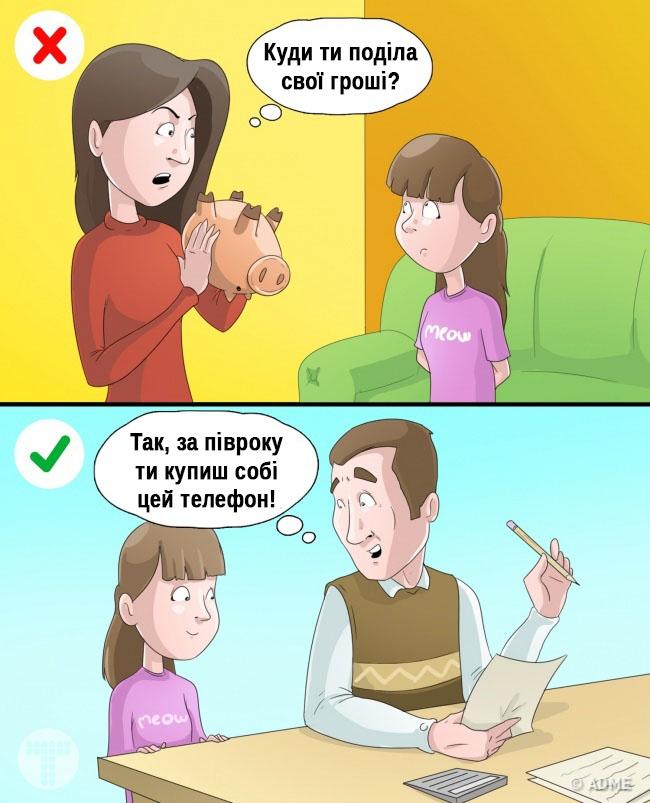 10 речей, які не можна робити за дітей
