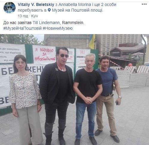 Тіль Ліндеманн у Києві