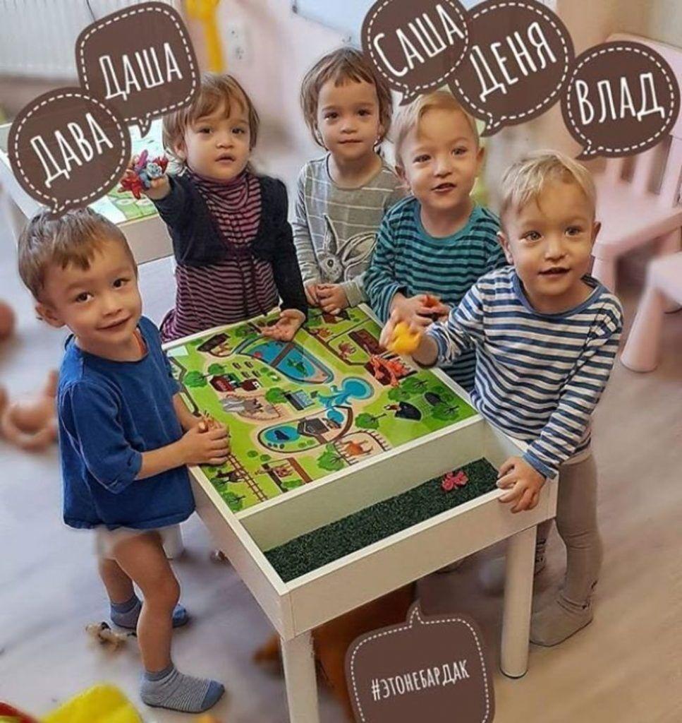 Малюки вже ходять у дитячий садок