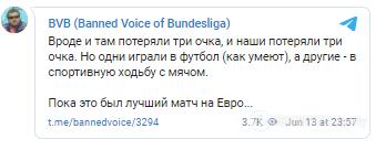 Андронов назвав матч Нідерланди - Україна поки що найкращим на Євро-2020