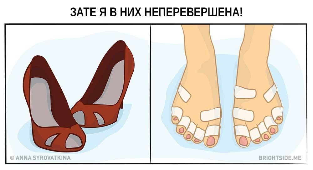 12 веселих ілюстрацій, які зрозуміє кожна жінка - 11