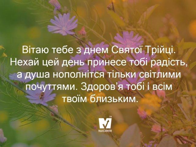 maximum.fm - фото 250507