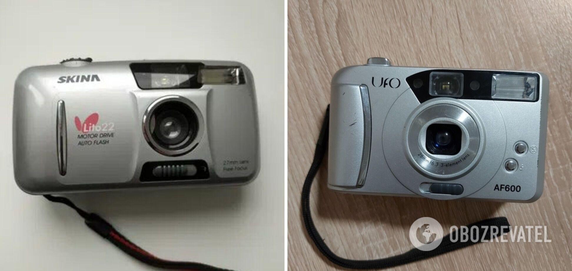 Фотоапарат на плівці, де можна було зробити трохи більше 10 кадрів.