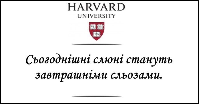 harvard10+