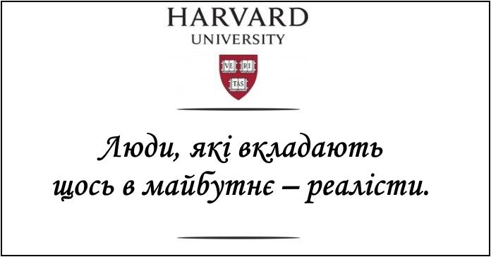 harvard11