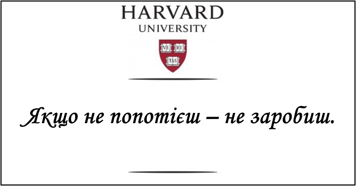 harvard14