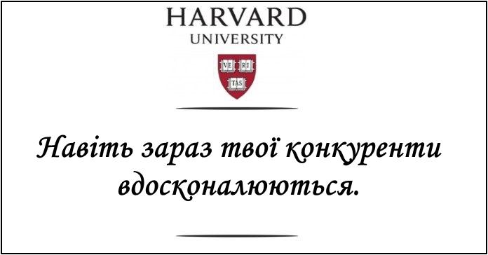 harvard15