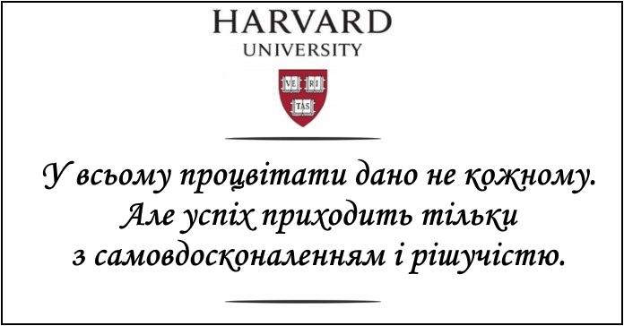 harvard8