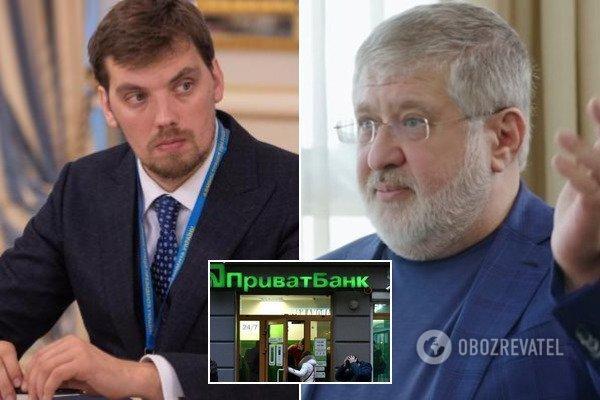 """""""Жодних переговорів"""": Гончарук відреагував на """"розмови з Коломойським"""" про """"Приват"""""""