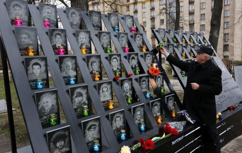 Алея Героїв Небесної сотні у Києві