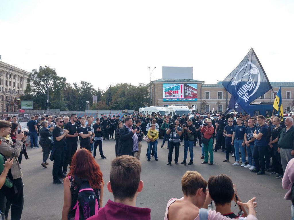 У Харкові протестували проти гей-параду