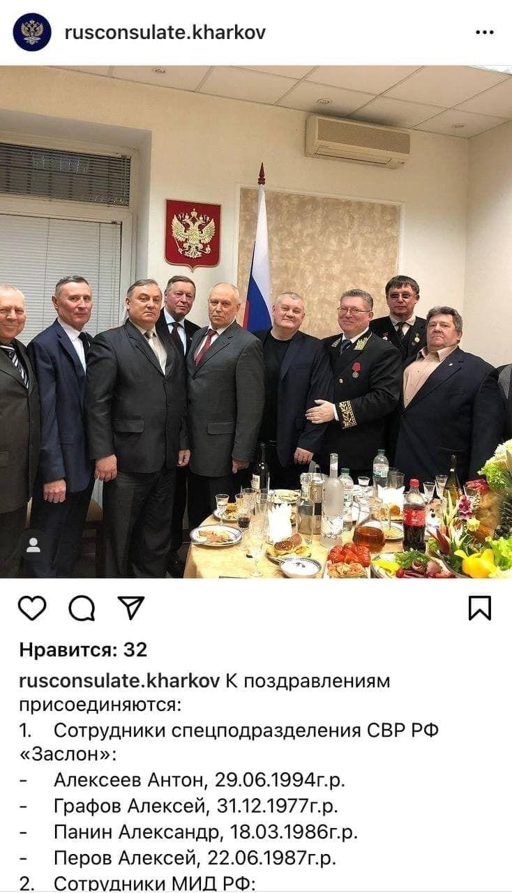Співробітники ФСБ і колабораціоністи.
