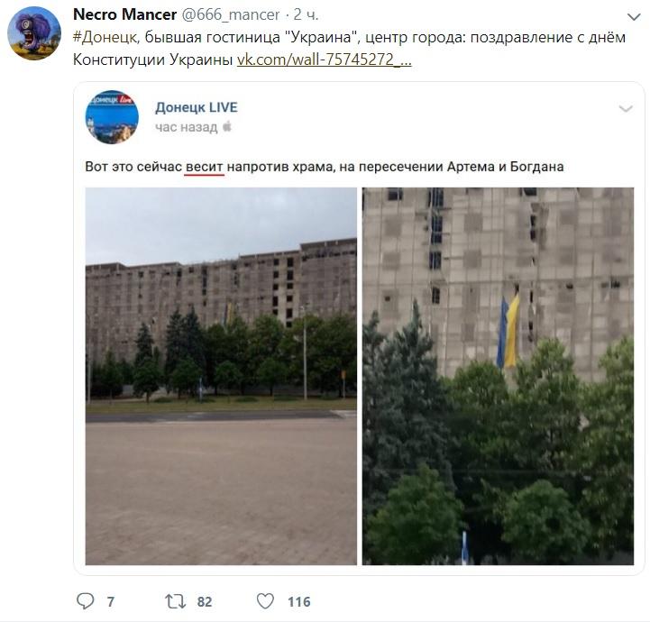 У центрі окупованого Донецька вивісили український прапор (фото, відео)