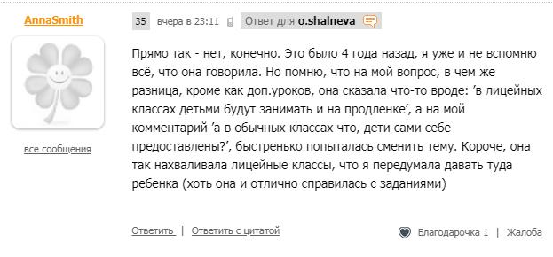 ''100 доларів з людини'': як в українських школах вимагають гроші