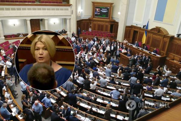 """Геращенко назвала """"слуг народу"""" """"зеленими чоловічками"""""""