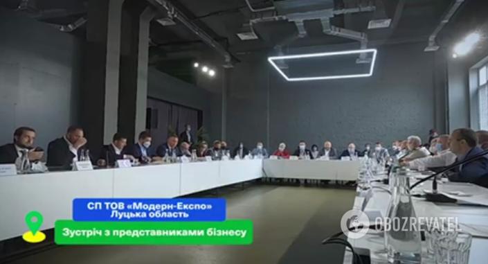 Офіс Зеленського назвав Волинську область Луцькою, але незабаром виправив помилку
