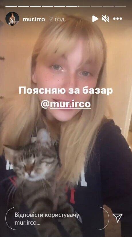 Українка пояснила свої слова про поліцію.