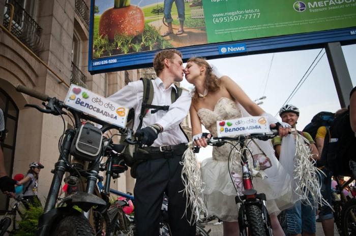 unusual-wedding-12