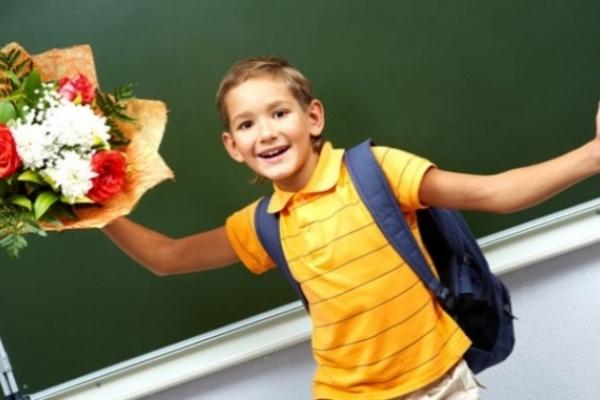 Подарунок на День вчителя