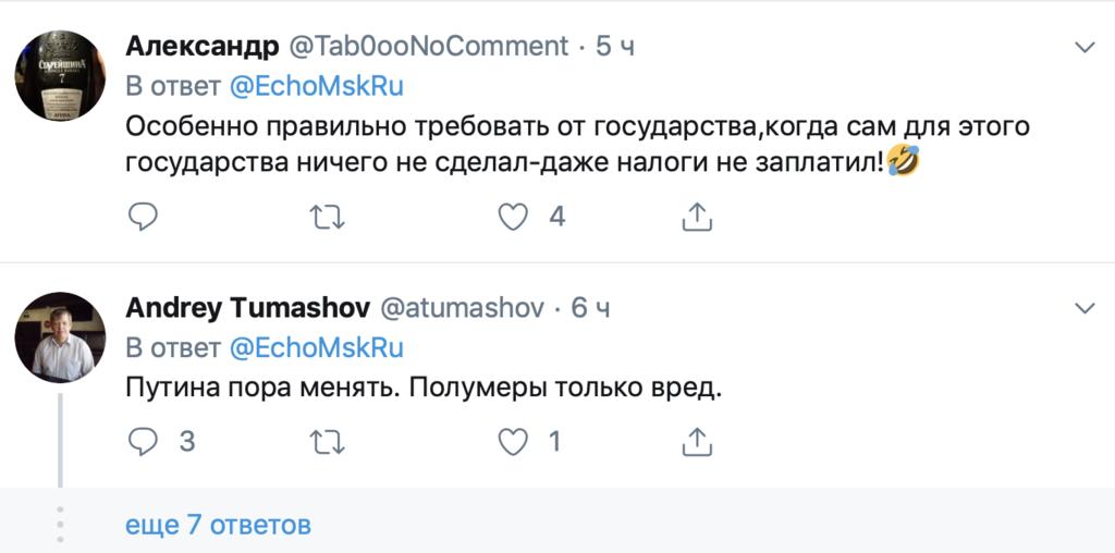"""""""Путіна пора міняти"""": Дудь підірвав мережу правдою про Росію"""